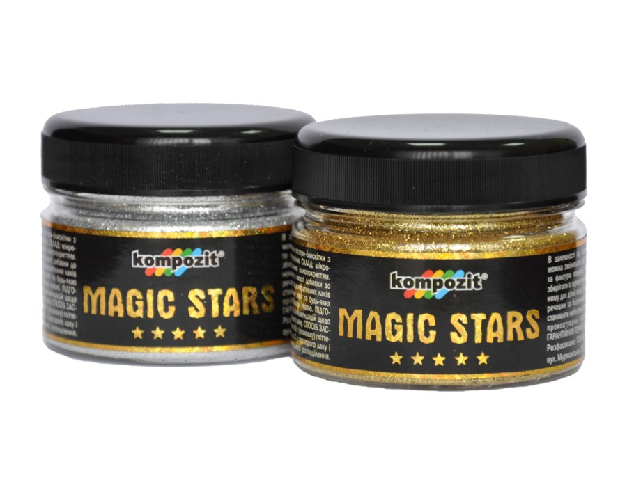 Глиттеры MAGIC STARS Kompozit®